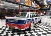 Holden Commodore VL Brock Replica | Muscle Car Warehouse