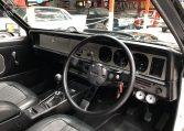 Holden Torana SLR/5000 Replica Interior   Muscle Car Warehouse